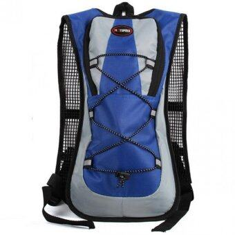 New Edition Hot Speed Outdoor Sports Cycling Hydration Pack Backpack 5 Litres Backpack