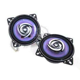 NICKEL TA-1048 4'' 2 WAY MID BASS SPEAKER 120WATTS CAR AUDIO SYSTEM