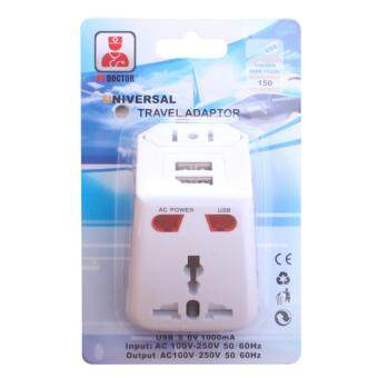 PC Doctor 5V/1A 2 USB Port Universal Travel Adapter