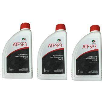 Perodua Automatic Transmission Fluid ATF SP3 - 1L X 3PCS