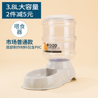 PET Drinking Fountain dog water is cat drinking machine Teddy automatic feed water feeding the dog bowl dog supplies