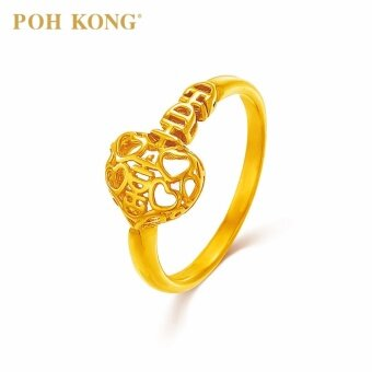 POH KONG Happy Love 916/22k Yellow Gold Jewellery Gift For Women/Wedding - Endless Happiness Ring, Cincin Emas