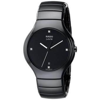 вдохновением, часы rado jubile производитель учесть качество