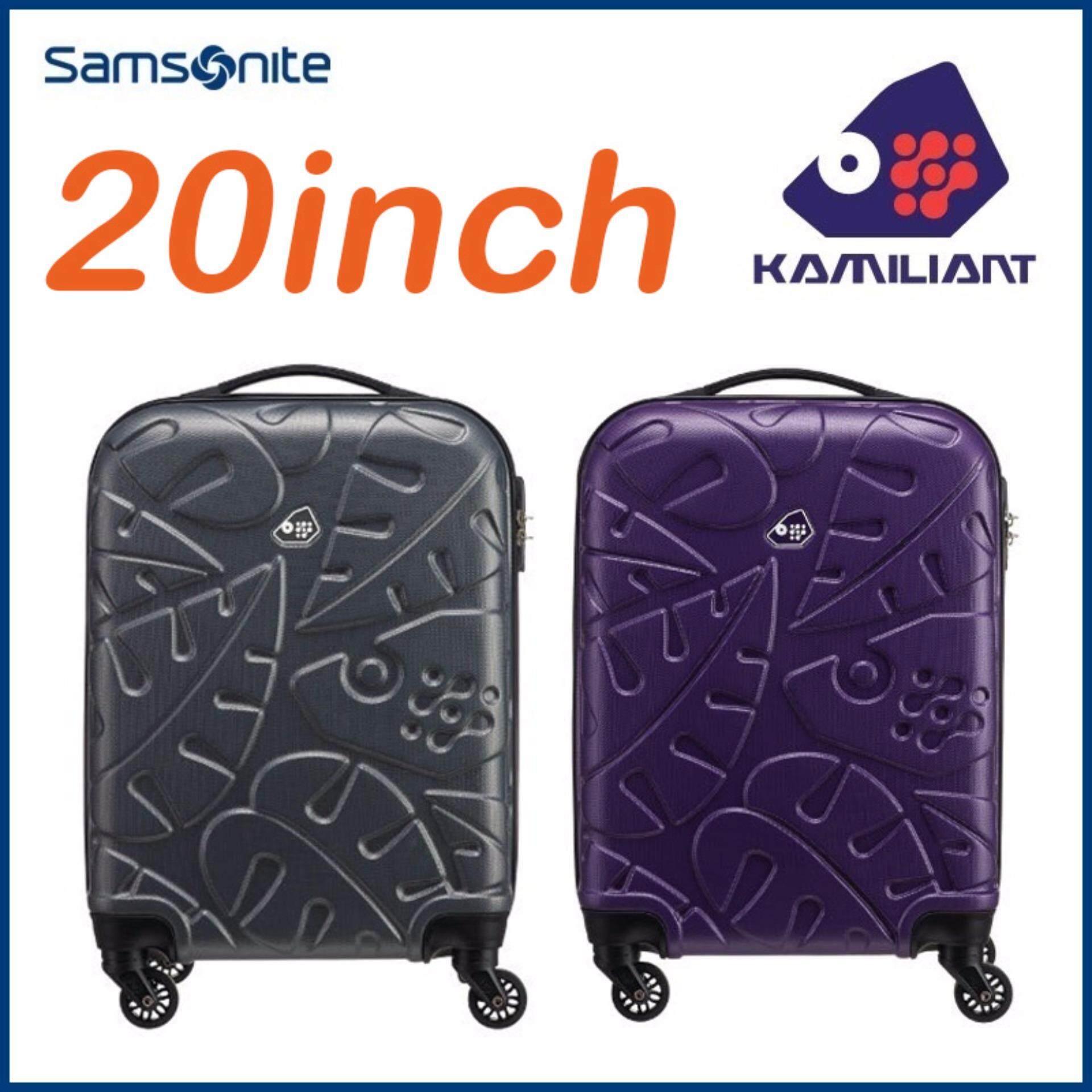 SAMSONITE KAMILIANT PINNADO Travel Carrier Luggage SuitCase 20 inch - intl