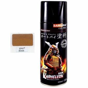 Samurai Spray Paint Bronze