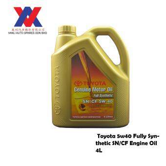 Toyota Fully Synthetic 5W40 Engine Oil 4L SN/CF