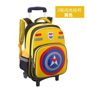 Young student's children backpack trolley school bag