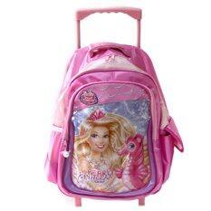 "Barbie the Pearl Princess Troley Bag 16"" BB6947 Pink"