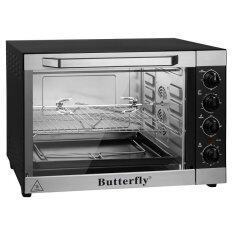 Butterfly BEO-5270 Electric Oven 70L