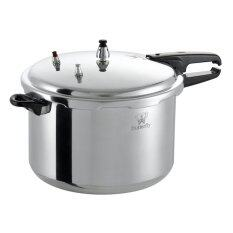Butterfly High Quality Gas Type Pressure Cooker 4.5L - BPC-20A