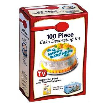 Cake Decorating Kit Of The Month : Cake Decorating Kit 100-Piece Set Lazada Malaysia