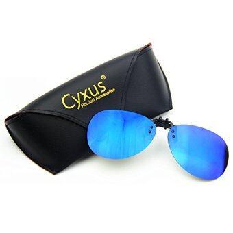 a9d281128b Prescription Sunglasses Mirrored Aviator
