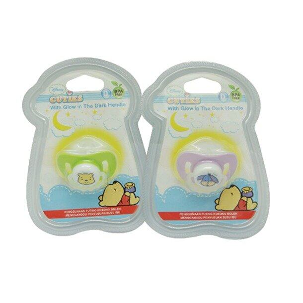 Disney Cuties Cherry Pacifies - Winnie The Pooh Green