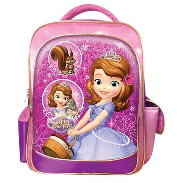 Disney Sofia School Bag