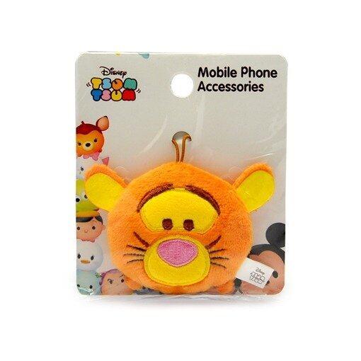 Disney Tsum Tsum Multi Purpose Mobile Chain - Tigger
