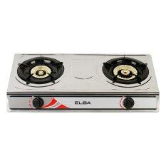 Elba 5260/5240SS Gas Stove 2 Burners Silver