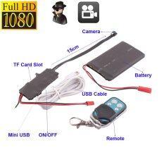 Fist HD DIY Module SPY Hidden Camera Video MINI DV DVR Motion Remote Control XU Black