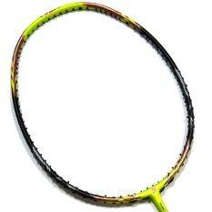 Fleet Volitant F-Force II Green Edition (Super Slim Shaft) Badminton Racket