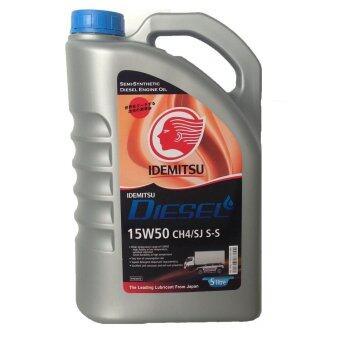 Idemitsu 15w50 Ch4 Sj S S Diesel Engine Oil 5 Litre