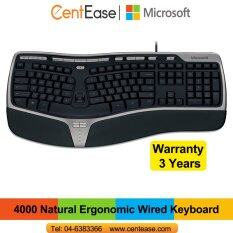 microsoft computer keyboards for the best prices in malaysia. Black Bedroom Furniture Sets. Home Design Ideas