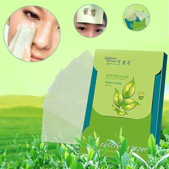 Moonar Beauty Makeup Tool Pureness Face Oil Control
