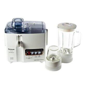 Panasonic Mj L500sst Slow Juicer : Panasonic Juicer Plus Blender MJ-M176P White Lazada Malaysia