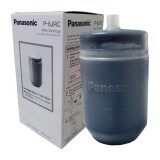 Panasonic P-6JRC Water Filter Cartridge for PJ-6RF, PJ-3RF, TK-CS20, TK-CS10 (MADE IN JAPAN)