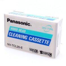 Panasonic Tape Head Cleaner VHSC NV-TCL20-E (sku:770)