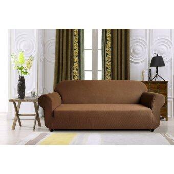 Subrtex Drawing Room Jacquard Stretch Sofa Slipcovers