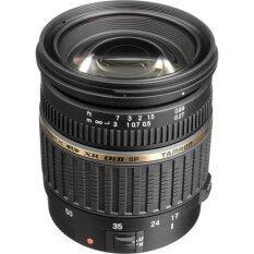 Tamron SP AF 17-50mm F/2.8 XR Di II LD Aspherical [IF] Lens for Nikon Mount