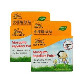 Tiger Balm Mosquito Repellent Patch 10patx2 Lazada Malaysia
