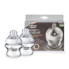 Tommee Tippee Closer To Nature PP Bottle 150ml / 5oz Twin Pack-422100/38