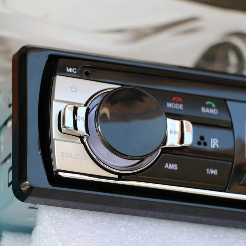 Coupon Giảm Giá Dàn Âm Thanh Xe Hơi Bluetooth Âm Thanh FM Aux Đầu Vào Đầu Thu SD USB MP3 Đài Phát Thanh Nhạc