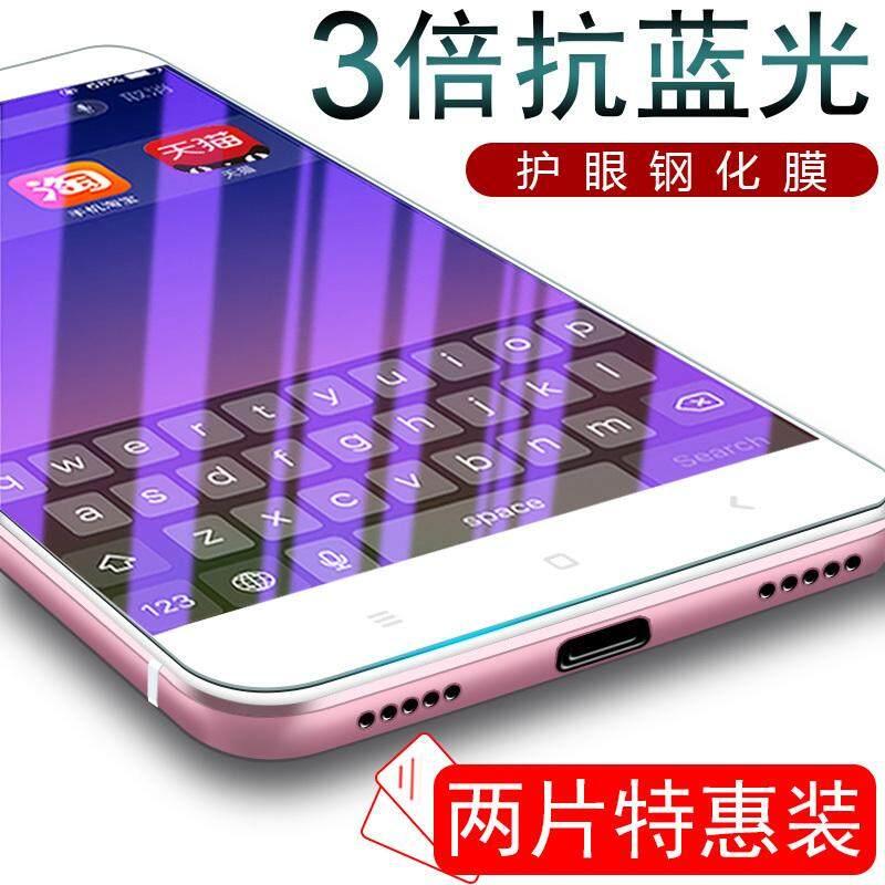 Xiaomi Redmi note4 Kaca pelindung layar HP note4x layar penuh anti jatuh Transparan anti blu-ray Versi HP asli
