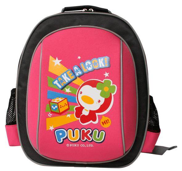 Puku School Backpack (Pink)