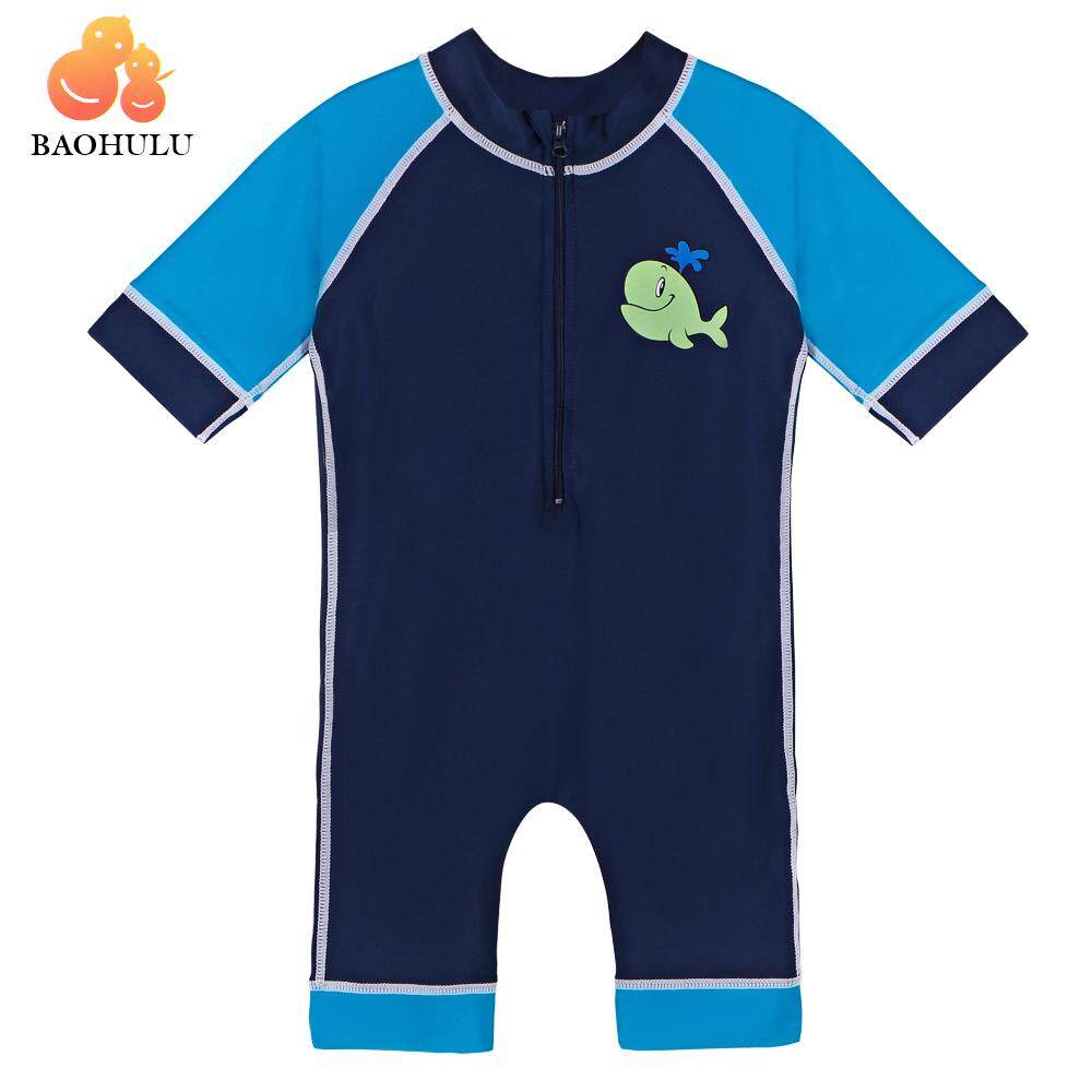 Bhl Boys Summer Swimming Suit - Intl By Baohulu World Store.