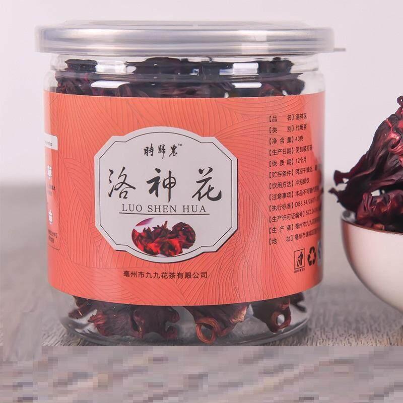 Roselle Tea Yunnan Roselle Roselle Bunga Bunga Tea OEM Bunga Buah Tea-40g-Internasional