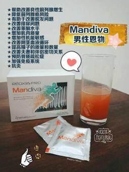 Fast Delivery - Return Legacy Mandiva for Men Prostate Health