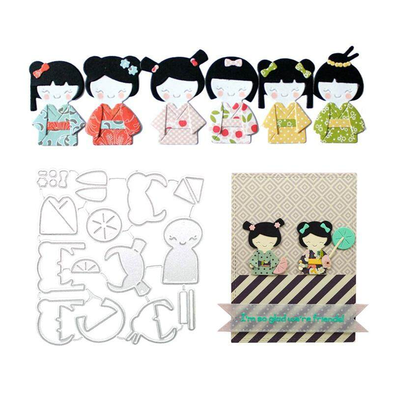 Kuhong Cute Japanese Kimono Girl Metal Carbon Steel Cutting Dies 3d Diy Scrapbooking Craft Die Photo Invitation Cards Decoration - Intl By Kuhong.