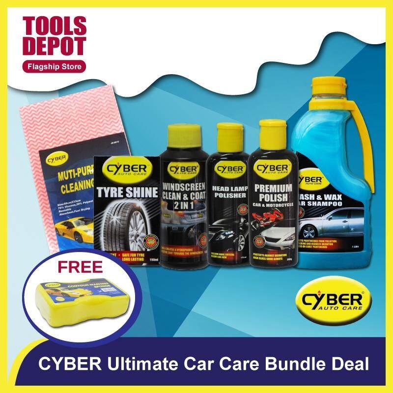 Cyber Ultimate Car Care Bundle Deal (FREE Contour Washing Sponge)