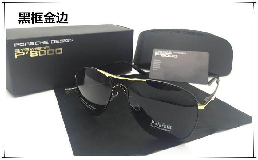 b5d5377eb49b Porsche 8722 Men s Polarizer Driving Glasses Anti Ultraviolet Sunglasses