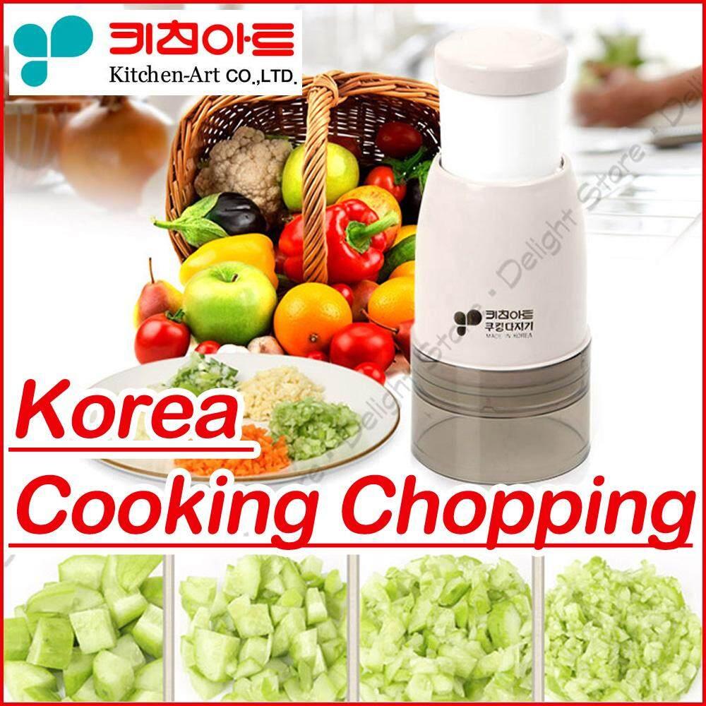 KitchenArt Korea Mini Chopper For Kitchen