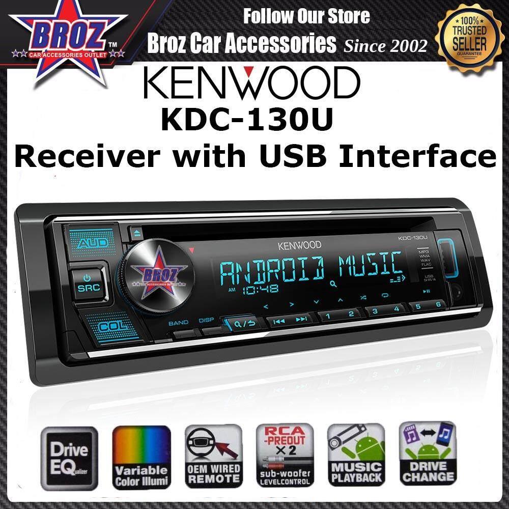 ORIGINAL KENWOOD KDC-130U USB PLUS CD RECEIVER
