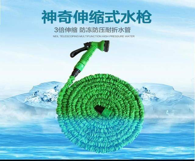 75FT Magic Hose Heat-resistant Garden Expandable Water Hose with 7 Function Spray Nozzle&Shut-off Valve,Green
