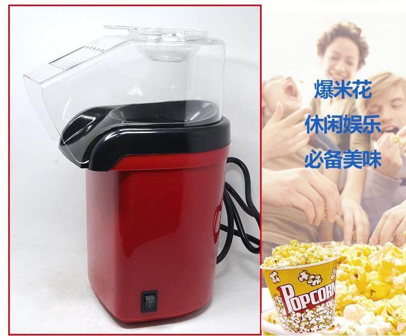 ... Silicone Folding Microwave Popcorn Popper Bowl . Source ... 220 V Rumah Tangga Min Listrik Pembuat Popcorn Mesin Popcorn Eropa Spesifikasi-