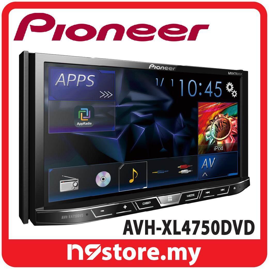 """Pioneer AVH-XL4750DVD 7"""" 200mm Wide DVD CD USB Car Stereo AV Receiver For Toyota"""