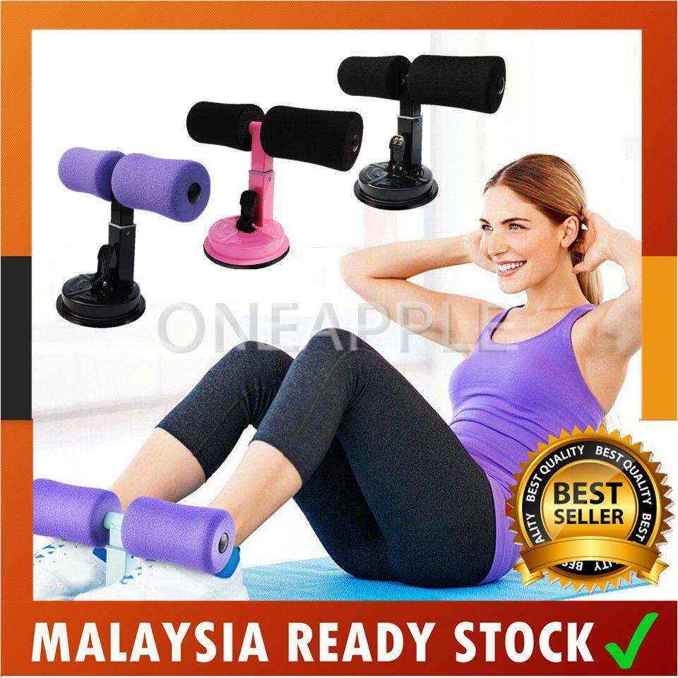 Self-Suction Sit Up Aids T Bar Ads Training Gym Exercise Fitness