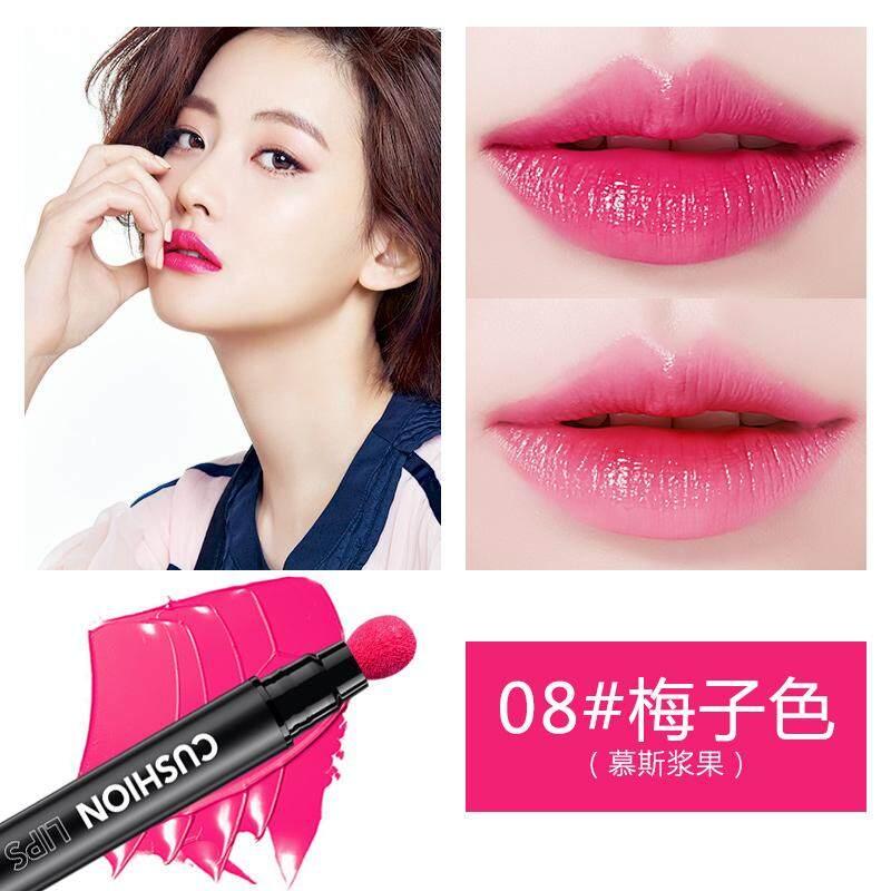 【8 # Plum Color】branded Warna Bantal Lipstik Tidak Pelembab Tahan Air Kacang Goyang Bibir Lipstik Cair Pelembap Bibir Korea-Intl