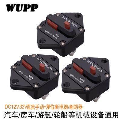 Wupp Baru Aksesori Mobil Dapat Mengembalikan Pemutus Sirkuit Breaker Manual Reset 50a 100a 150a By Motorup.