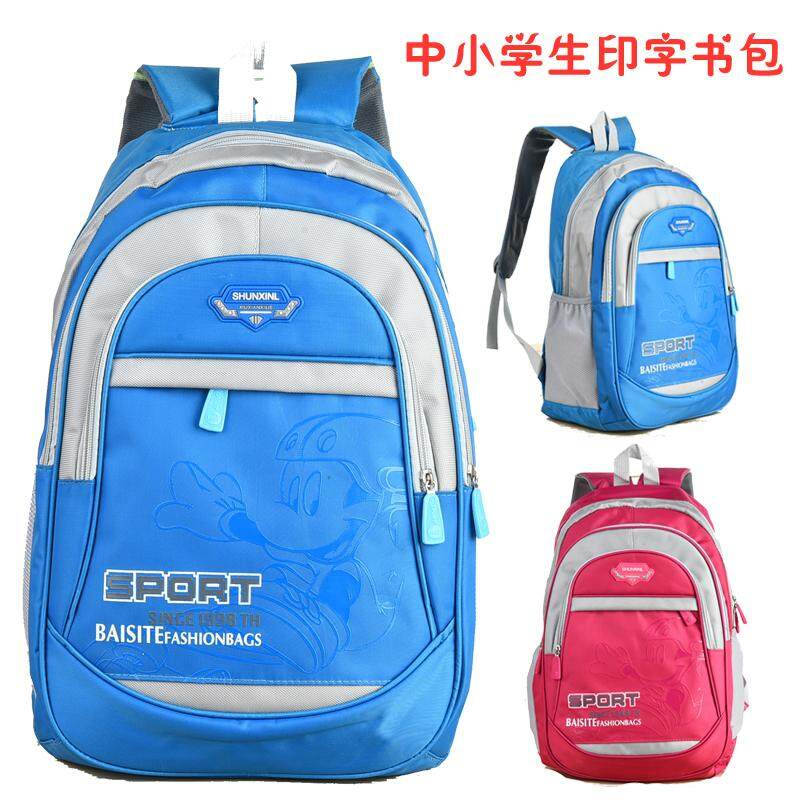 No good no money 1-3-6 primary and junior high school living the schoolbag advertisement training organization to make to order to print the word men and womens decompression to protect a ridge double a shoulder back logo